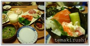 Picnik_sushi_2