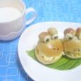 カエルちゃん卵サンド