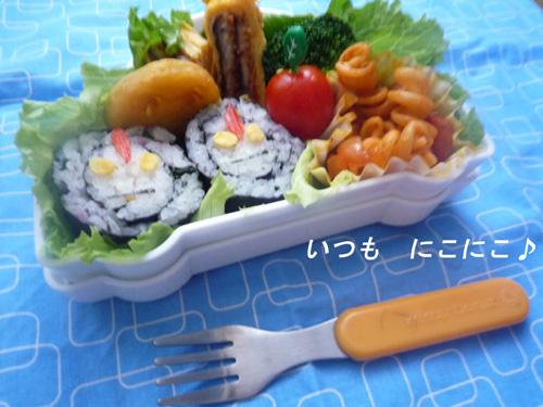 ウルトラマン海苔巻き弁当