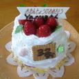 父ちゃん誕生日2007ケーキ