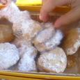 アーモンドパウダークッキー