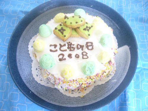 兜のケーキ