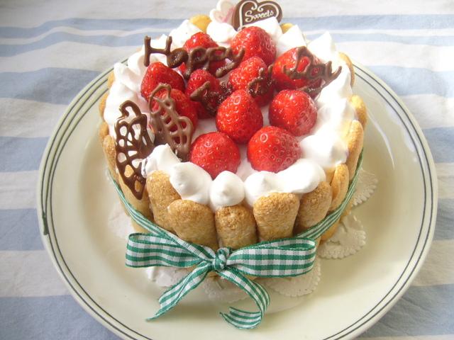 父ちゃん、33歳誕生日ケーキ