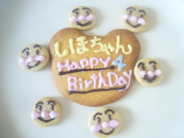 アンパンマンクッキーとくまちゃんクッキー
