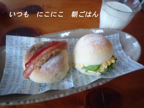 白パンで、サンド