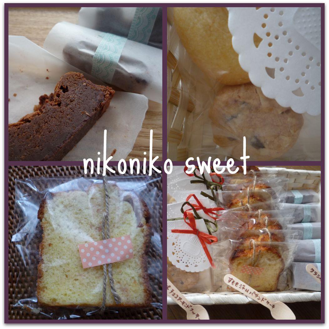 Picnik_sweet