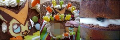 Picnik_cake_2